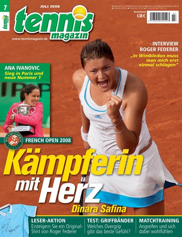 2008_07_u1_tennis.jpg