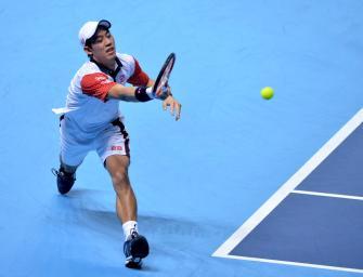 World Tour Finals: Nishikori gewinnt Auftakt gegen Murray