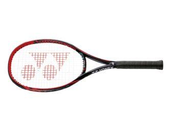 Heute im Oster-Gewinnspiel: ein Yonex-Racket