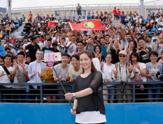 Mail aus Wuhan: Hysterie um Na Li