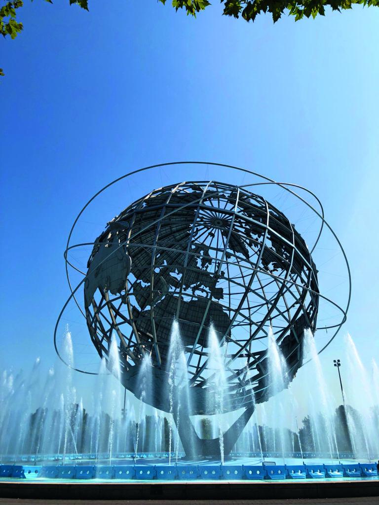 Unisphere