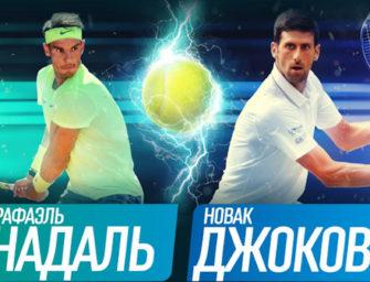 Kasachstan statt Saudi-Arabien: Showmatch zwischen Nadal und Djokovic