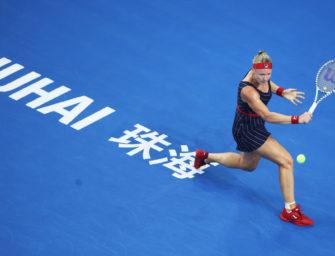 WTA Elite Trophy: Die Halbfinalistinnen stehen fest