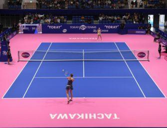 WTA-Turnier in Tokio abgesagt