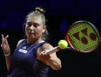 Schunk im Juniorinnen-Finale in Wimbledon