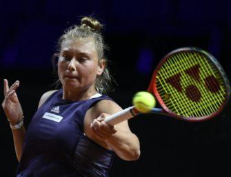 Wimbledon: Schunk verpasst Juniorinnen-Titel